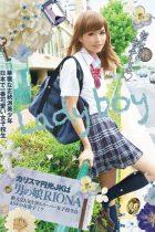 カリスマ円光JKは男の娘 Riona