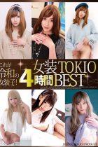【最新作】これが令和の女装子!女装TOKIO4時間BEST
