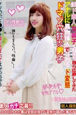 【最新作】金沢 ド素人女装子SNSで自ら応募してきたアナルに異物挿入でヨガるドマゾ穴狂い男子